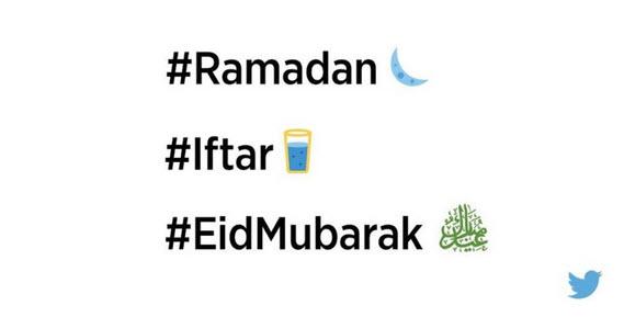twitter ramazan